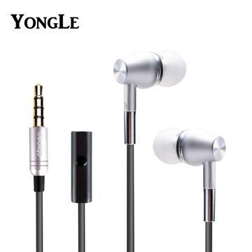 YongLe Y35 線控接聽鋁製耳機附收納包-銀