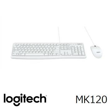 【福利品】羅技 Logitech MK120 有線鍵盤滑鼠組 - 白