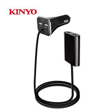 KINYO 背夾式USB4孔車用充電器 CU-59