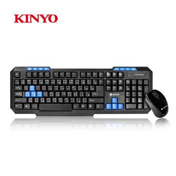 KINYO 2.4GHz無線鍵盤鍵鼠組