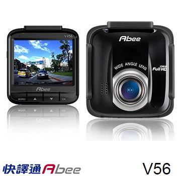 快譯通 Abee V56 1080P SONY Sensor行車記錄器 V56