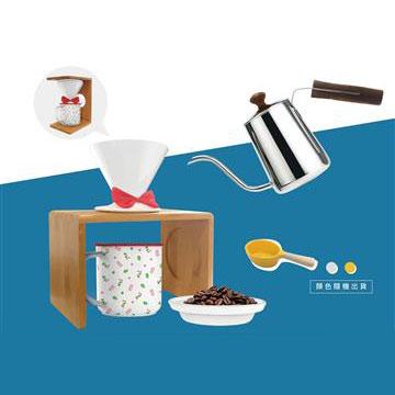 【福利品】咖啡靜享組