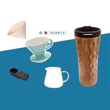 (福利品)品味時光咖啡組