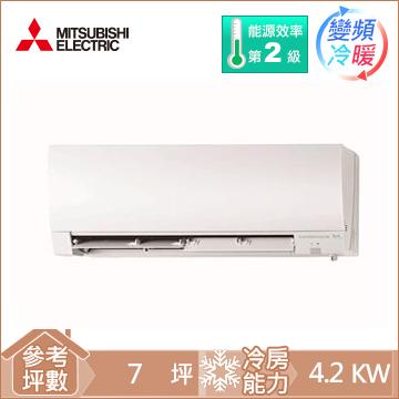 MITSUBISHI一對一變頻冷暖空調(霧之峰系列)