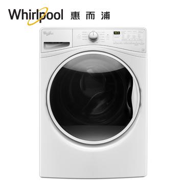 惠而浦 15公斤美國原裝滾筒式洗衣機 WFW85HEFW