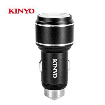 KINYO 鋁合金USB車用充電器
