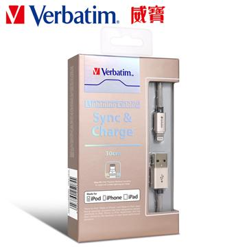 Verbatim Apple 認證鋁合金傳輸線30cm-金