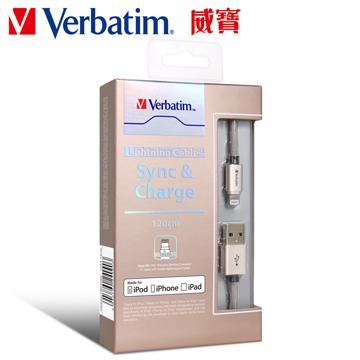 Verbatim Apple 認證鋁合金傳輸線1.2M-金