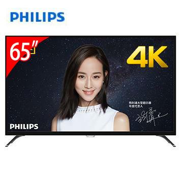 PHILIPS 65型4K低藍光智慧連網顯示器(含電視視訊盒)