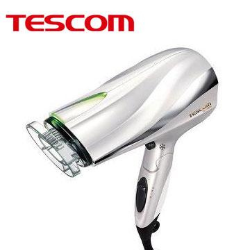 【展示機】TESCOM 防靜電吹風機