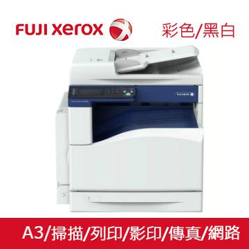 【展示出清】Fuji Xerox SC2020 A3 彩色複合機
