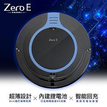 【趴趴走】Zero E 智慧吸塵機器人