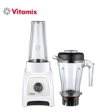 Vitamix S30全食物調理機-經典白