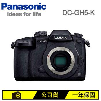 Panasonic GH5可交換式鏡頭相機BODY
