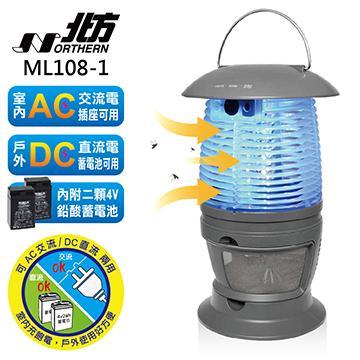 【展示機】北方LED吸入式捕蚊燈 ML108-1