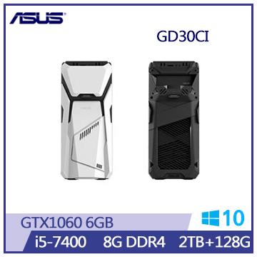 【福利品】ASUS GD30 Ci5-7400 GTX1060 電競桌上型主機 GD30CI-0041A740GXT