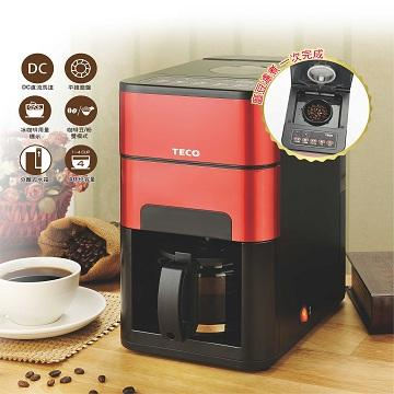 東元專業磨豆咖啡機(4杯份)