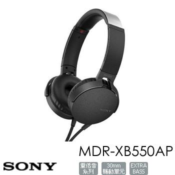 SONY MDR-XB550AP立體聲耳罩式耳機-黑