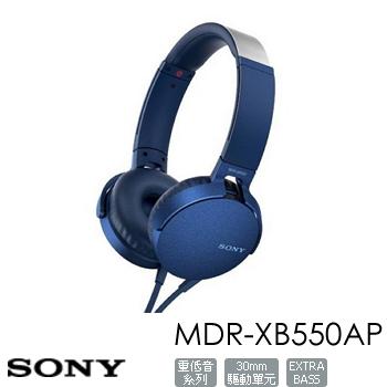 SONY MDR-XB550AP立體聲耳罩式耳機-藍