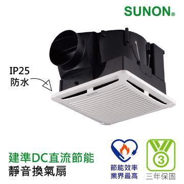 建準SUNON DC直流靜音換氣扇 BVT21A004