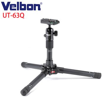 Velbon UT-63Q偏心管手把式反折腳架組