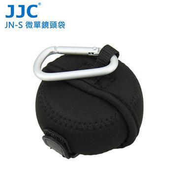 JJC JN-S 微單眼鏡頭袋