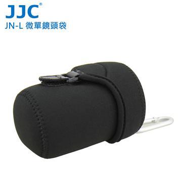 JJC JN-L 微單眼鏡頭袋 JN-L