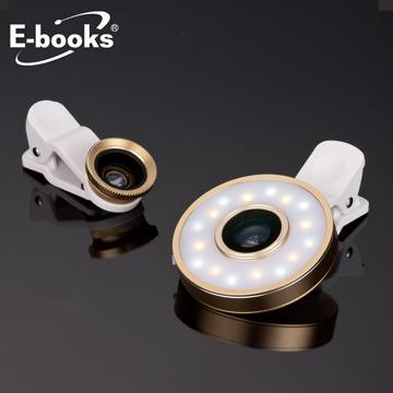E-books N42 六合一LED補光燈鏡頭組