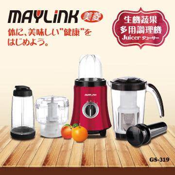 MAYLINK美菱 多用生機蔬果調理機