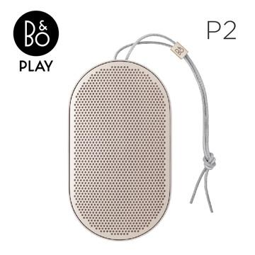 B&O PLAY藍牙揚聲器 BeoPlay P2(香檳金)