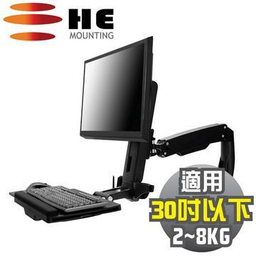 HE桌上型雙升降單旋臂互動式工作站 H10WST