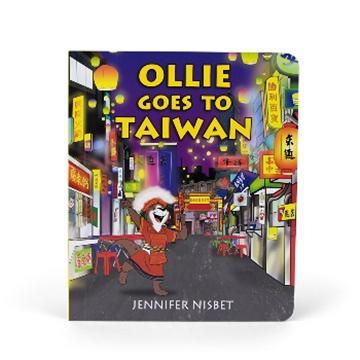 OtterBox 旅遊故事書-台灣
