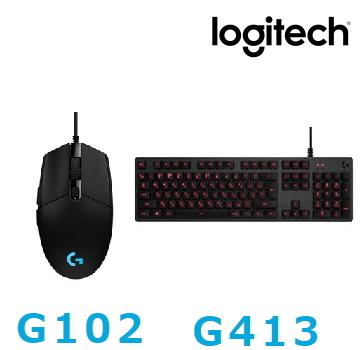 【TGS限定價】[鍵鼠組] 羅技 Logitech G413 機械式背光遊戲鍵盤-黑 + G102有線遊戲滑鼠 920-008315