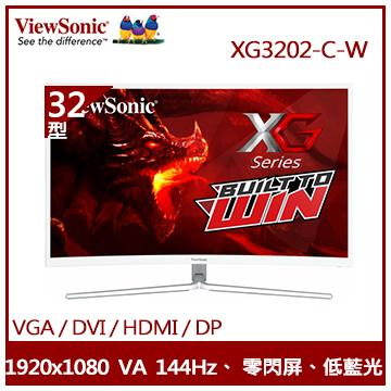 【福利品】【32型】ViewSonic XG3202 電競曲面LED液晶顯示器