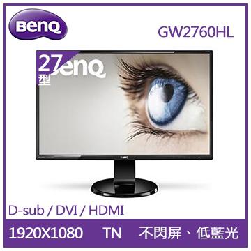 【27型】BenQ GW2760HL液晶顯示器