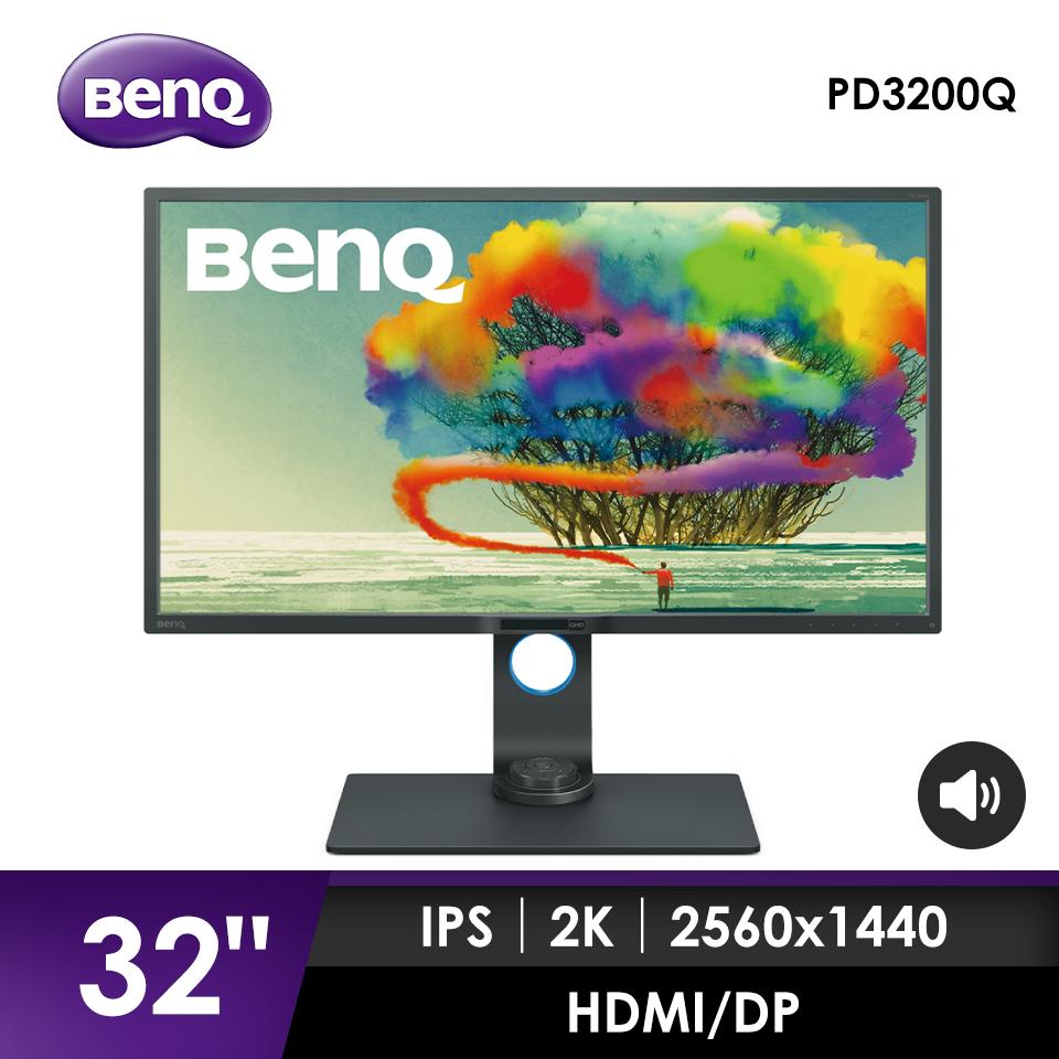 【32型】BenQ PD3200Q專業設計液晶顯示器