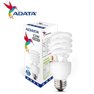 威剛ADATA 23W 節能螺旋球泡燈-白光