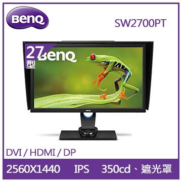 【27型】BenQ SW2700PT IPS專業型液晶顯示器