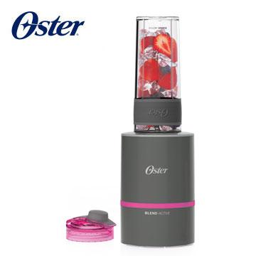 【福利品】OSTER 隨我型果汁機(粉紅) BLST120-GPK-082
