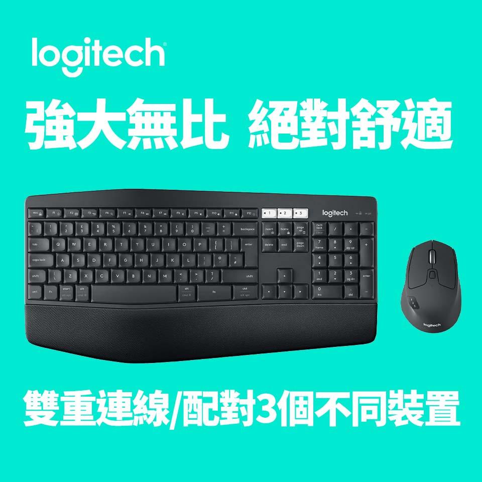 【送耳機】羅技 Logitech MK850 多工無線鍵盤滑鼠組合