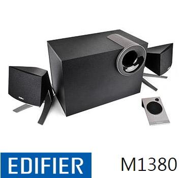 (福利品)漫步者Edifier 2.1聲道三件式喇叭