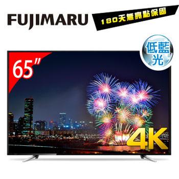Fujimaru 65型4K低藍光顯示器+視訊盒