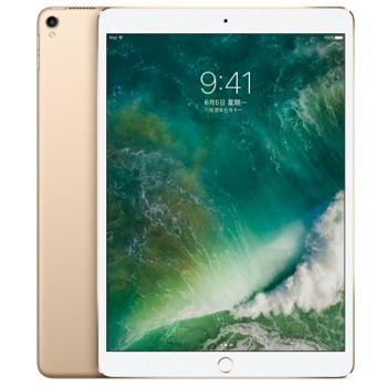 """【512G】iPad Pro 10.5"""" Wi‑Fi - 金色 MPGK2TA/A"""