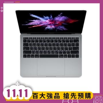 """【13.3""""太空灰】【128GB】2.3G/8G/128G/IIPG640/非Touch Bar機種 MPXQ2TA/A"""