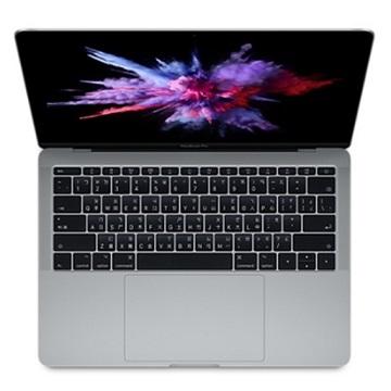MacBook Pro 13.3吋 太空灰(2.3G/8G/128G/IIPG640)