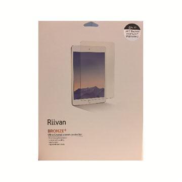 """【iPad 9.7""""】Riivan亮面保護貼"""