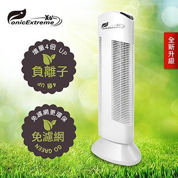 【Ionic-Extreme】X6+空氣淨化機(白)