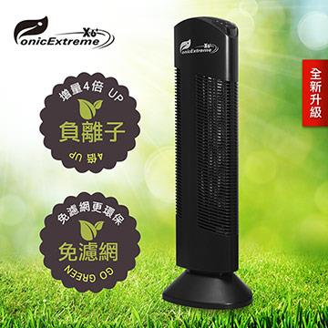 【Ionic-Extreme】X6+空氣淨化機(黑)