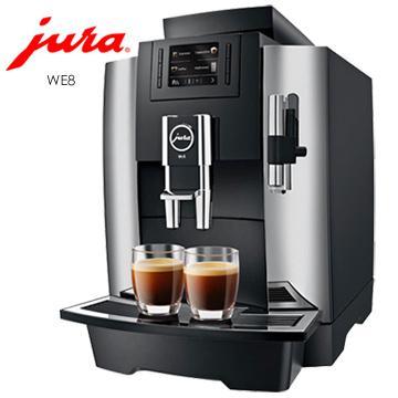 Jura 商用系列 WE8全自動咖啡機 WE8