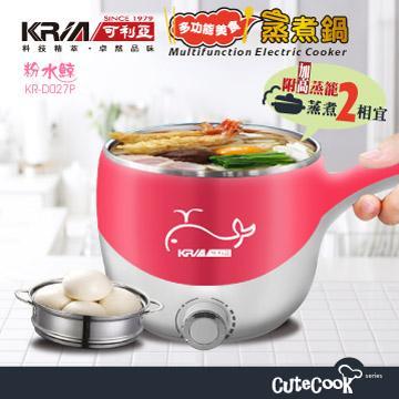KRIA可利亞 多功能美食蒸煮鍋/電火鍋/蒸鍋-粉紅